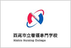 国の「学生支援緊急給付金」について【申込み期限6/10(水)17:00】